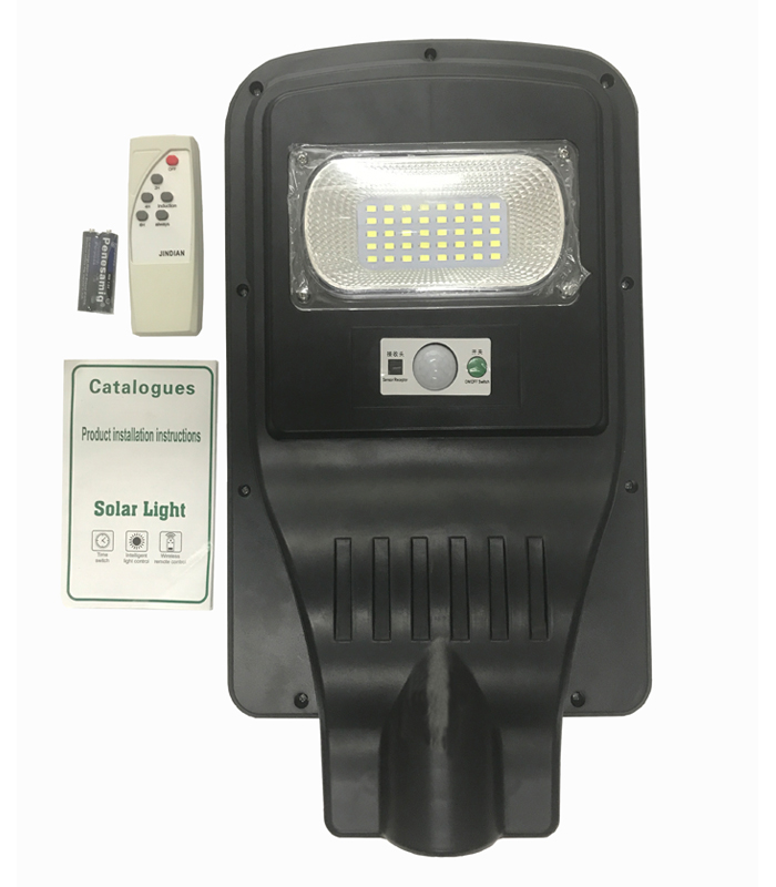 40PCS LED JD-1920 Remote Control All in One Solar Street Light